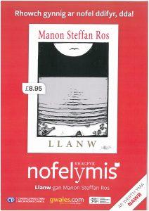 Clawr Llanw