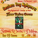 Noson Cyflwyno'r Llyfr 'Sesiwn Yng Nghymru' gan Huw Dylan Owen 11/09/15.