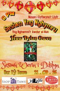 Poster Huw Dylan Owen Sesiwn Yng Nhymru