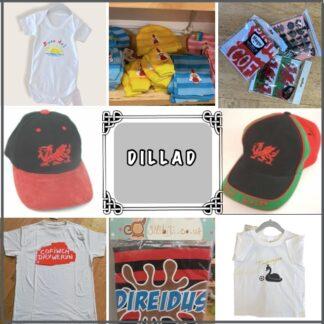 Dillad / Clothes